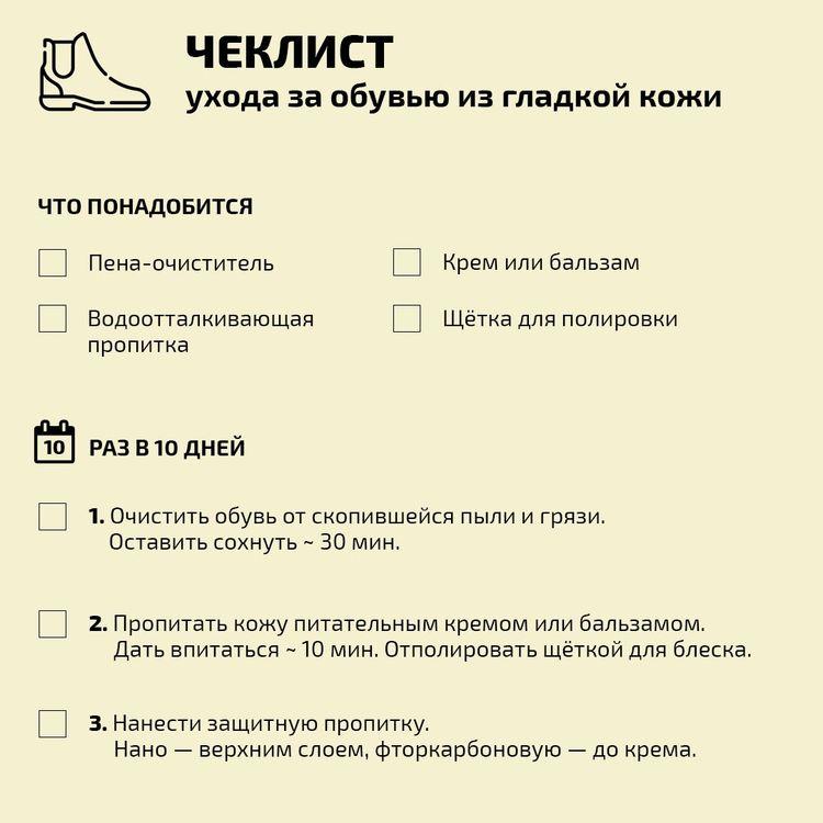 Как правильно хранить обувь в домашних условиях