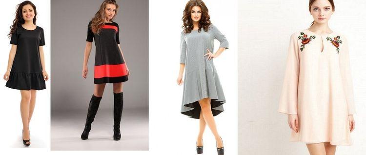 Как построить выкройку платья трапеции с рукавом