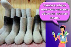 Как стирать шнурки в стиральной машине