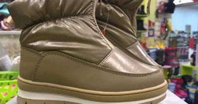 Как подобрать правильный размер для зимней обуви малыша?  Наиболее оптимальной по размеру, зимняя обувь считается тогда, ког...