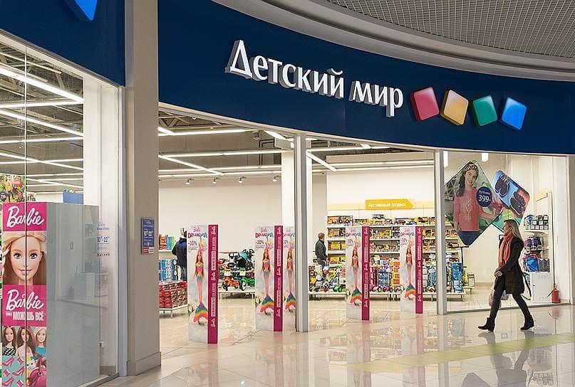«Детский мир» выходит в Киргизию.  ГК «Детский мир» приняла решение о выходе сети магазинов «Детский мир» в Республику Киргиз...