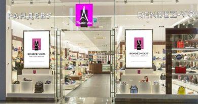 Rendez-Vous занялась оптовыми продажами.  Мультибрендовая розничная сеть обуви и аксессуаров Rendez-Vous, в которой представл...
