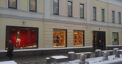 Louis Vuitton стал собственником магазина в Столешниковом.  Французская люксовая группа LVMH, в портфель которой входит люксо...