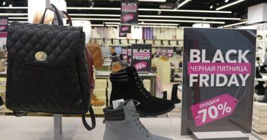 В «Черную пятницу» покупатели интересуются электроникой, бытовой техникой, одеждой и обувью.  Опрос российских потребителей, ...