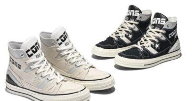 Converse продолжает обновлять свою «классику»  25 октября в России появилась в продаже новая модель кед Converse, которая пре...