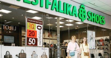 ГК «Обувь России» открыла более 150 магазинов в текущем году.  ГК «Обувь России» открыла 157 новых магазинов за 9 месяцев 201...