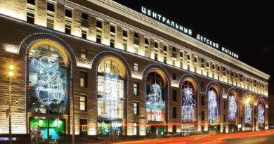 В ЦДМ на Лубянке откроется универмаг российских брендов.  В Москве в самом крупном магазине для детей Центральном детском маг...