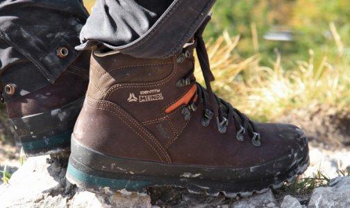 Как выбрать треккинговую обувь?